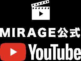 MIRAGE公式 YouTube