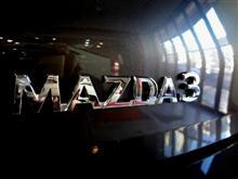 スタイリッシュなMAZDA3♪