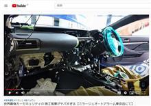 「綾人サロン」プロデュース! MIRAGE東京紹介動画第二弾が好評です!