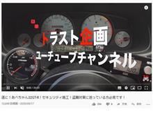 MIRAGE東京店がYouTube動画で紹介されました!