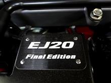 最後のEJ20。。WRXファイナル!!